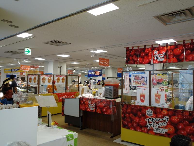 鶴屋百貨店6階大催事場のおきなわフェア