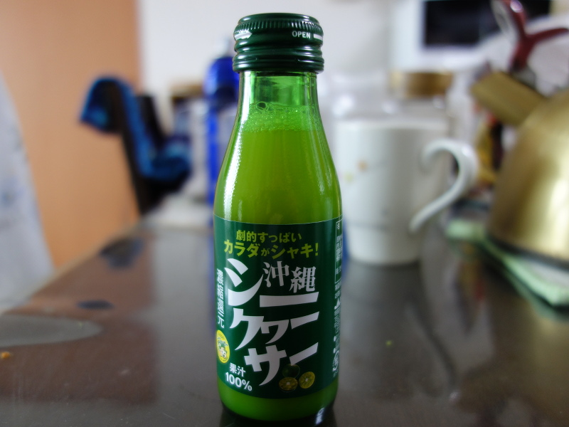 沖縄シークヮーサー果汁95mL