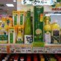 シークヮーサー果汁商品の1mLあたりの価格を算出して比較